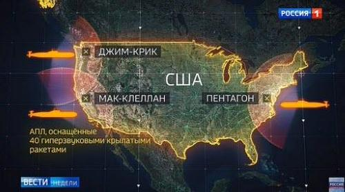 us20map20russia20nuclear20targets